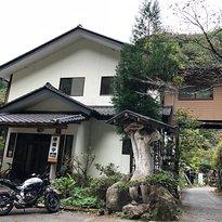 Nogurizawa onsen Suribachiso