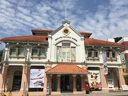 متحف طوابع البريد بـ سنغافورة