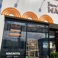 Baum Kuchen Studio Hachiya