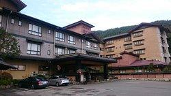 Yumoto Hotel Achikawa