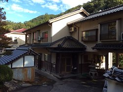 Ikeda Radium Spa Hosenkaku
