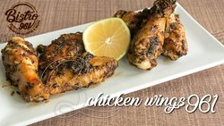 Wings not to miss