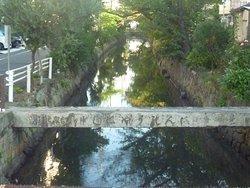 111年前の竣工と、歴史ある橋とは知りませんでした。