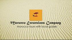 モロッコツアー