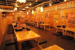 Ebisu Shoten, Minami 5 Nishi 5