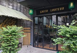 Green Lantern Coffee and Tea House