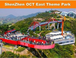 OCT East Shenzhen
