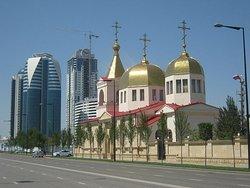 Visit Chechnya
