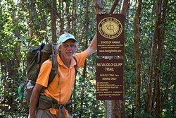 Off The Beaten Path Kauai