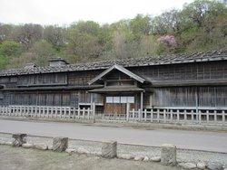 Old Shimoyoichi Unjoya