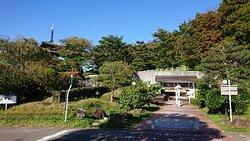 Adachigahara Furusato Village