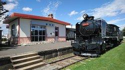 Aikoku Station