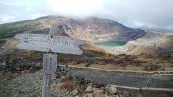 Mt. Katsutadake