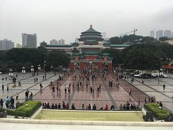 ‪Chongqing People's Square‬