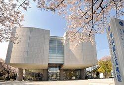 Tokyo Fuji Art Museum