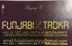Funjabi Tadka