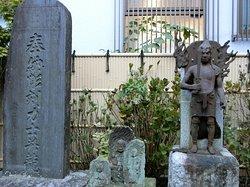 宝蔵寺~7