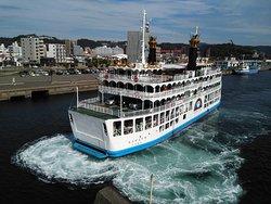 Sakura Jima Ferry