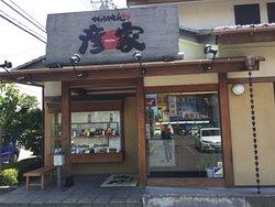 彦家 埼玉県北本市のとんかつ店