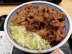 Pork with ginger rice bowl