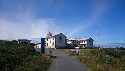 Faro de Punta Estaca de Bares