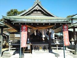 Haritsuna Shrine