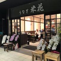 Toyosu Market