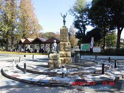 Motofuchi Park
