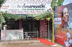 Sri Amaravathi Restaurant
