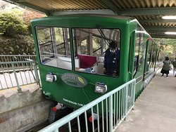 Mount Tsukuba Cable Car & Ropeway
