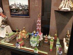 Художественно - педагогический музей игрушки