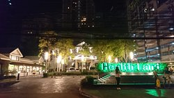 Health Land Spa & Massage (Asoke)