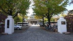Yokoamicho Park