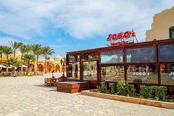 Jobo's Sports Bar & Restaurant