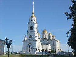 Vladimir Suzdal Museum Reserve