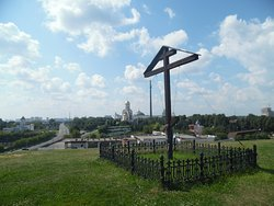 Cross on Poklonnaya Hill