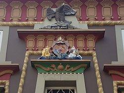 The Egyptian House