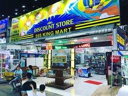 555 King Mart
