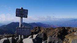 Shirane Mountain