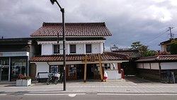 Kitakata Ramen Museum & Shrine