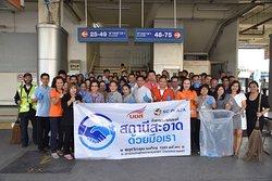 Southern Bus Terminal (Sai Tai Mai)