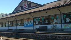 Mizunumaeki Onsen Center