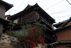 Onomichi Gaudy House