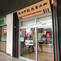 Narita City Tourist Information Office
