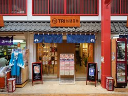 Asakusa Nishisando Tourist Information