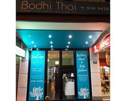 Our Day Spa locates on Chapel Street, South Yarra. Melbourne