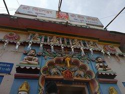 One from ashtavinayak ganpati