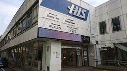 H.I.S. Tokyo Tourist Information Center Ginza