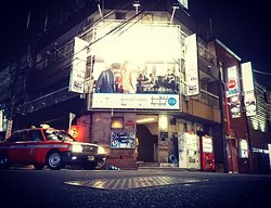 ‪Bar From Dusk Till Dawn Shinjuku‬
