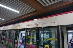 3호선 우이루 역의 행선도